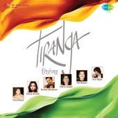 Tiranga by Various Artists
