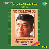 Sur Jetha Chiradin Rabe, Vol. 2 by Various Artists