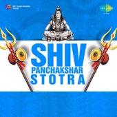 Shiv Panchakshar Stotra by Anup Jalota