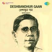 Deshbandhur Gaan by Various Artists