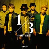 1/3 No Jyunjyou Na Kanjyou by FLOW