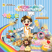Little Master Chef (Original Cast Recording) de Various Artists