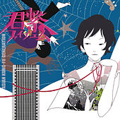 Connected to You 5M de Asian Kung-Fu Generation
