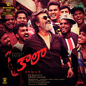 Kaala (Telugu) [Original Motion Picture Soundtrack] by Various Artists