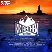 Ithu Namma Kumari - KK Anthem von Jagdish