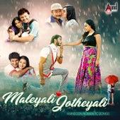 Maleyali Jotheyali (Monsoon Romantic Songs) by Various Artists