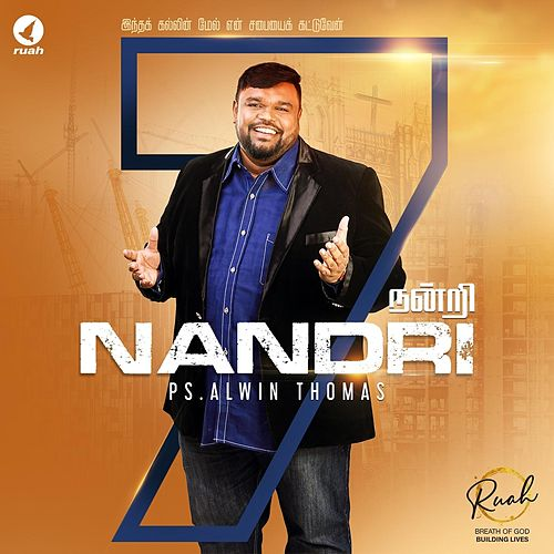 Nandri Vol 7 By Ps Alwin Thomas Napster