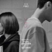 Monthly Project 2017 Octover Yoon Jong Shin de Jong Shin Yoon
