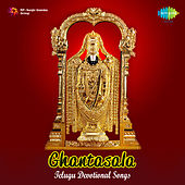 Telugu Devotional Songs de Ghantasala
