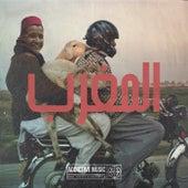 Le meilleur du Chaabi Marocain by Various Artists