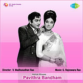 Pavithra Bandham (Original Motion Picture Soundtrack) de Various Artists