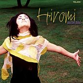 Another Mind by Hiromi