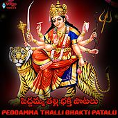 Peddamma Thalli Bhakti Patalu de Geetha Madhuri