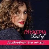 Akolouthisa Ena Asteri Best Of von Glykeria (Γλυκερία)