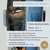 Anthology of Russian Romance: Ivan Kozlovsky, Vol. 1 by Ivan Kozlovsky