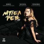 Belle Reve (Live) von Natassa Bofiliou (Νατάσσα Μποφίλιου)
