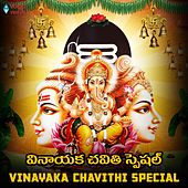 Vinayaka Chavithi Special by Various Artists