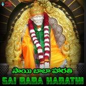 Sai Baba Harathi by Pramod