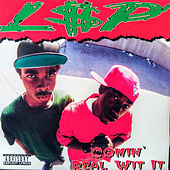 Comin' Real Wit It by Lasalle Street Playaz