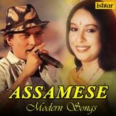 Assamese Modern Songs de Various Artists