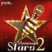 Moseeqa Stars, Vol. 2 by Various Artists