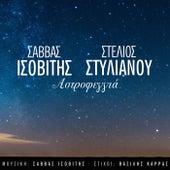 Savvas Isovitis: