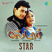 Star (Original Motion Picture Soundtrack) by Various Artists