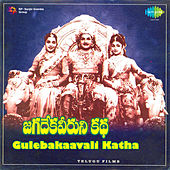 Gulebakaavali Katha (Original Motion Picture Soundtrack) de Various Artists