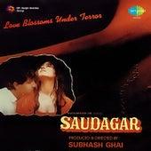 Saudagar (Original Motion Picture Soundtrack) by Various Artists