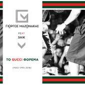 To Gucci Forema by Giorgos Mazonakis (Γιώργος Μαζωνάκης)