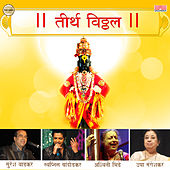 Tirth Vitthal by Various Artists