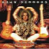 That Was Then, This Is Now by Andy Timmons