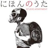 Nohon No Uta de Studio Apartment