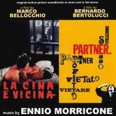 La Cina è vicina – Partner (Original motion picture soundtrack) di Ennio Morricone
