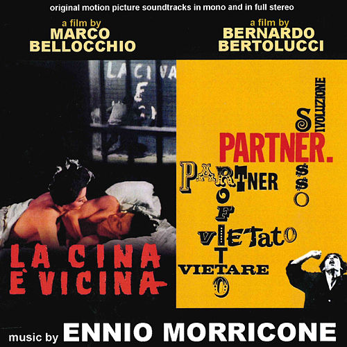 La Cina è vicina – Partner (Original motion picture soundtrack) by Ennio Morricone