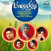 Baisakhi 2018 by Various Artists
