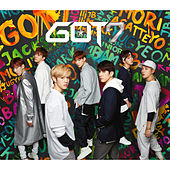 Moriagatteyo (Type B) by GOT7