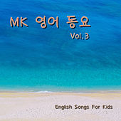Mk English Songs for Kids Vol.3 by MK
