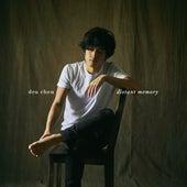 Distant Memory by Dru Chen