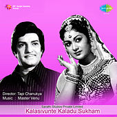 Kalasivunte Kaladu Sukham (Original Motion Picture Soundtrack) de Various Artists