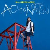 Ao To Natsu de Mrs. Green Apple