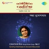 Chayanika, Vol. 2 by Sandhya Mukherjee