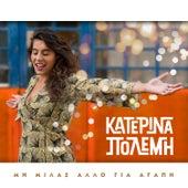 Mi milas allo gia agapi de Katerina Polemi (Κατερίνα Πολέμη)