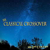 Mk Classical Crossover von MK