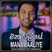 Manamaaliye - Single de Tehan Perera