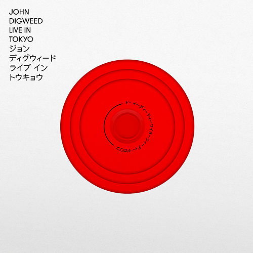 John Digweed Live in Tokyo by Various Artists