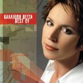 Best Of by Kalliopi Vetta (Καλλιόπη Βέττα)
