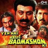 Yeh Hai Basti Badmashon Ki by Various Artists