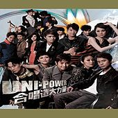 Uni-Power by Uni Power