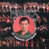 Giorgos Marinos (Γιώργος Μαρίνος):